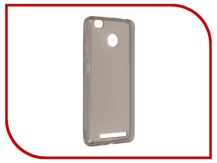 Аксессуар Чехол Xiaomi Redmi 3S/3 Pro Svekla Grey SV-XIRED3S-BL