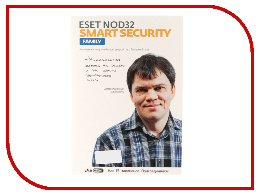Программное обеспечение ESET NOD32 продление 20 месяцев или новая 1 год/3 ПК NOD32-ESM-1220(BOX)-1-3 1 pcs hd 5mp 1 39mm cctv camera lens 1 3 wide angle m12 f1 8 ir board panoramic fisheye lenses for 720p 108 for free shipping