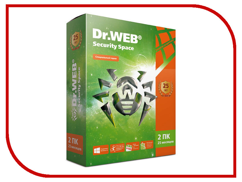 Программное обеспечение Dr.Web Security Space 2ПК 25мес. AHW-B-25M-2-A2