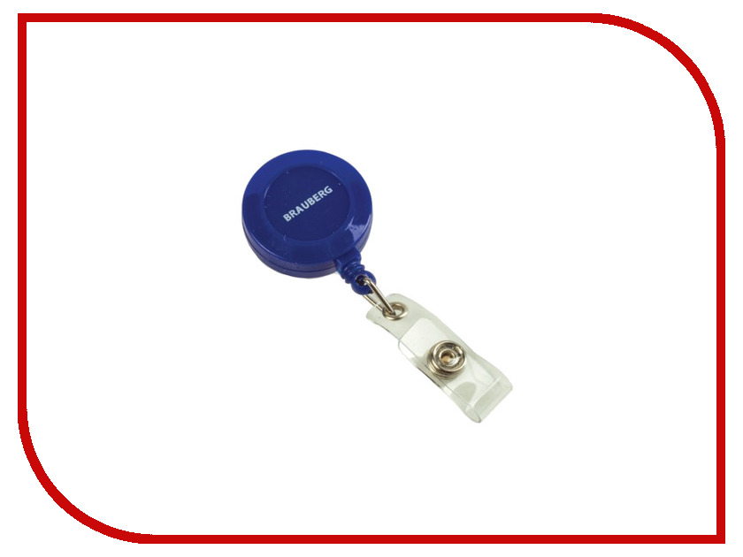 Аксессуар Держатель-рулетка для бейджей Brauberg 235727 Blue аксессуар brauberg 390494