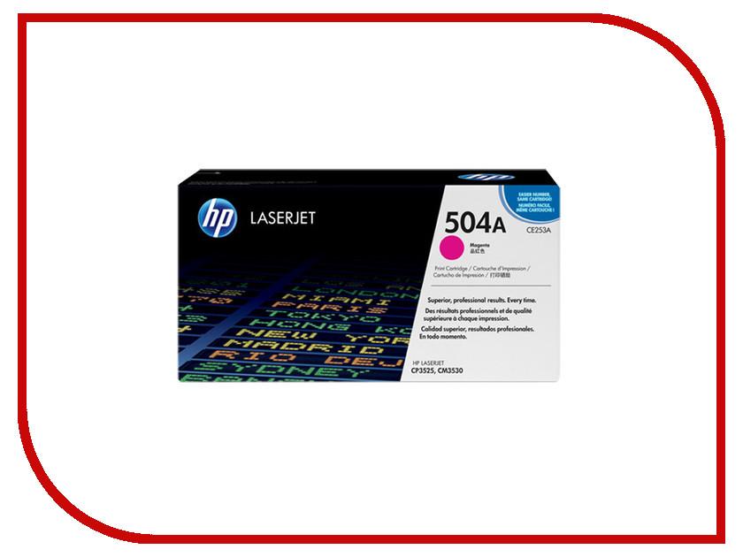 Картридж HP 504A LaserJet CE253A Magenta