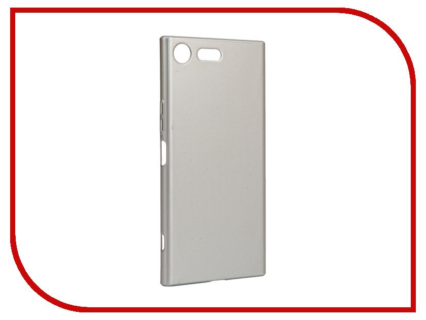 Аксессуар Чехол Sony Xperia XZ Premium BROSCO Silver XZP-4SIDE-ST-SILVER<br>
