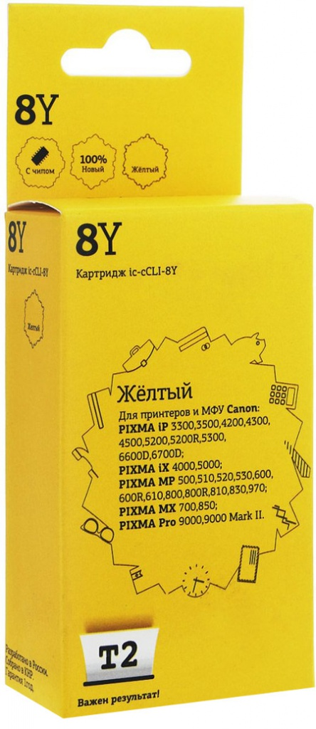 Картридж T2 IC-CCLI-8Y (схожий с CLI-8Y) для Canon PIXMA iP4200/4300/5200/Pro9000/MP500/600 Yellow чипом