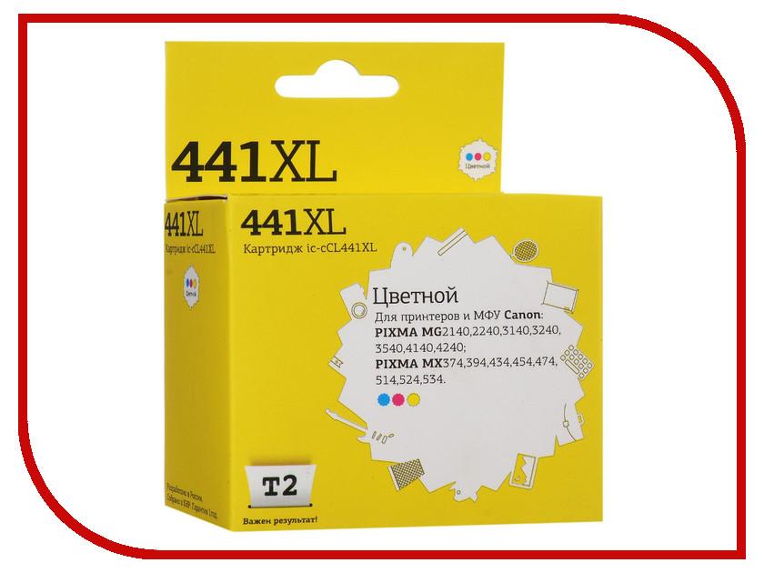 Картридж T2 IC-CCL441XL для Canon PIXMA MG2140/2240/3140/3240/3540/3640/4140/4240/MX374/394/434/454/474/514/524/534 Color картридж t2 ic ccli 8c для canon pixma ip4200 4300 5200 pro9000 mp500 600 голубой
