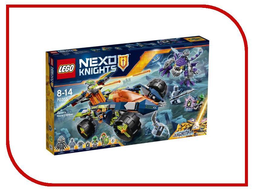 Конструктор Lego Nexo Knights Вездеход Аарона 4x4 70355 часы lego nexo knights clay 9009419