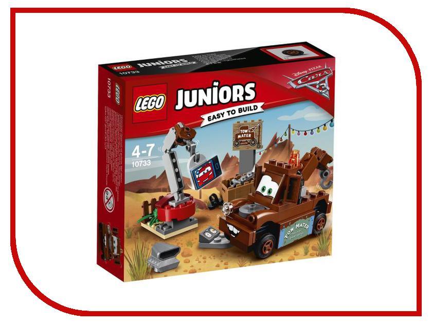 Конструктор Lego Juniors Свалка Мэтра 10733 lego juniors конструктор финальная гонка флорида 500 10745