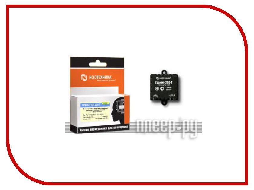 Контроллер NooLite Гранит БЗ-200-Т
