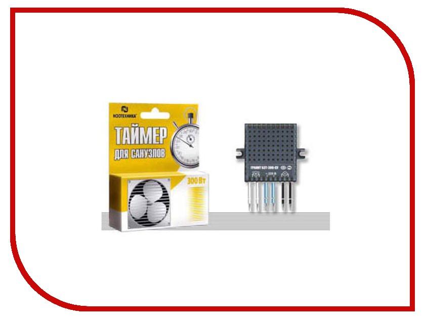 Контроллер NooLite Таймер БЗТ-300-СУ диммер noolite агат с 300 т