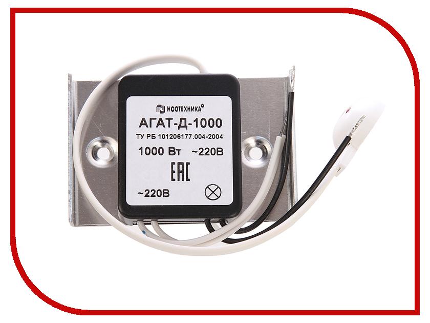 Диммер NooLite Агат-Д-1000