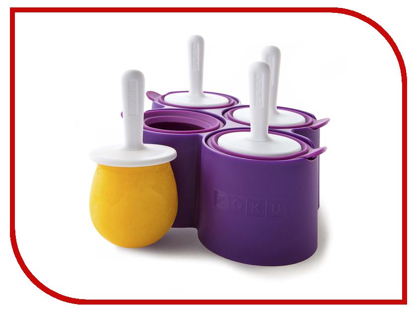 Форма для мороженого Zoku Round ZK116 4шт