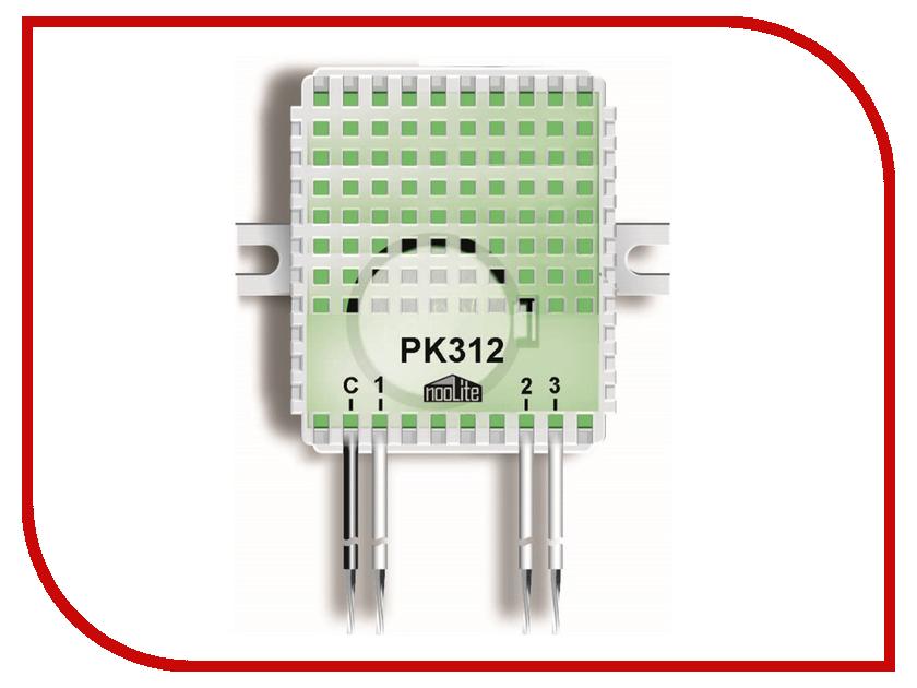 Контроллер NooLite Пульт PK-312