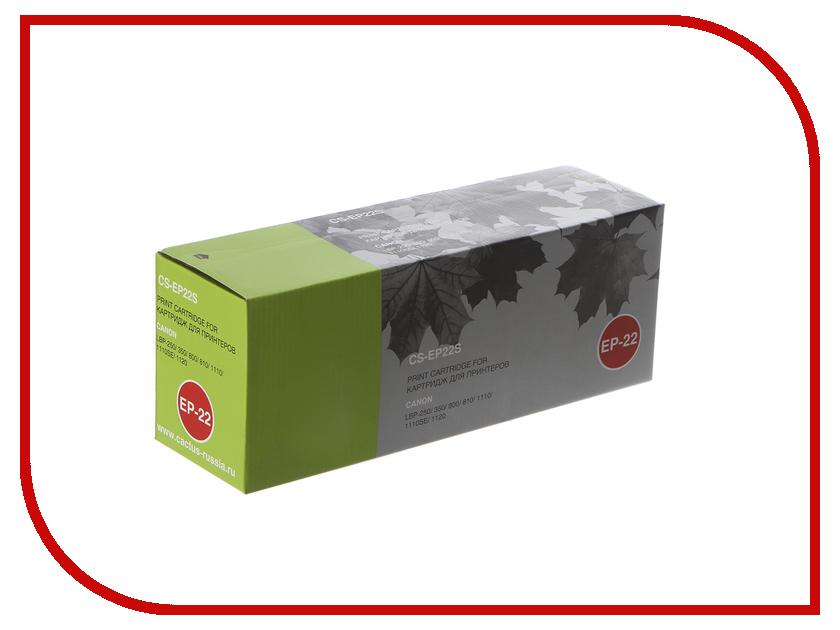 Картридж Cactus Black для LBP-250/350/800/810/1110/1110SE/1120 картридж cactus 520 cs pgi520bk black