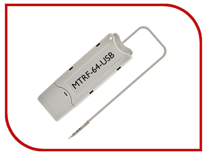 Контроллер NooLite MTRF-64-USB