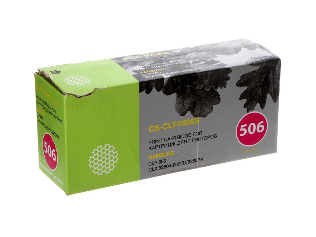 Картридж Cactus CS-CLT-Y506S Yellow для Samsung CLP 680 CLX6260/6260FD/6260FR