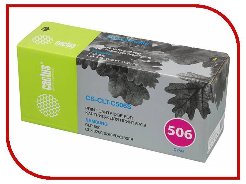 Картридж Cactus Light Blue для CLP 680 CLX6260/6260FD/6260FR тонер картридж cactus cs clt y406s