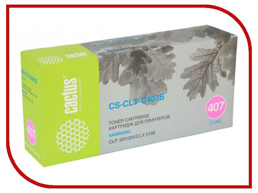 Картридж Cactus Light Blue для CLP320/320n/325/CLX3185/3185n/3185fn<br>