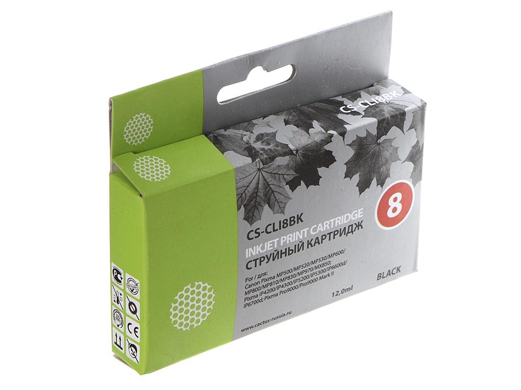Картридж Cactus CS-CLI8BK Black для Canon MP470/MP500/MP530/MP600/MP800/MP810/MP830/MP970