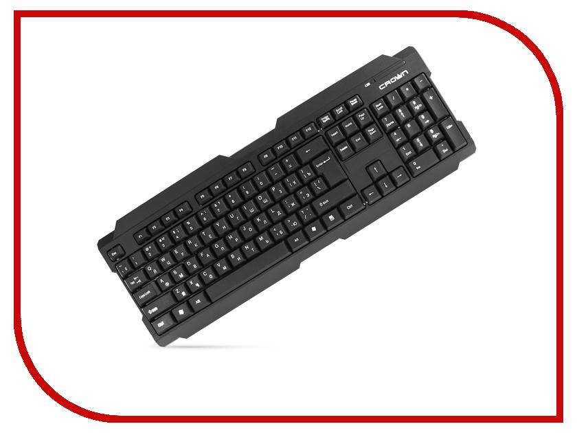 все цены на Клавиатура беспроводная Crown CMK-6004 онлайн