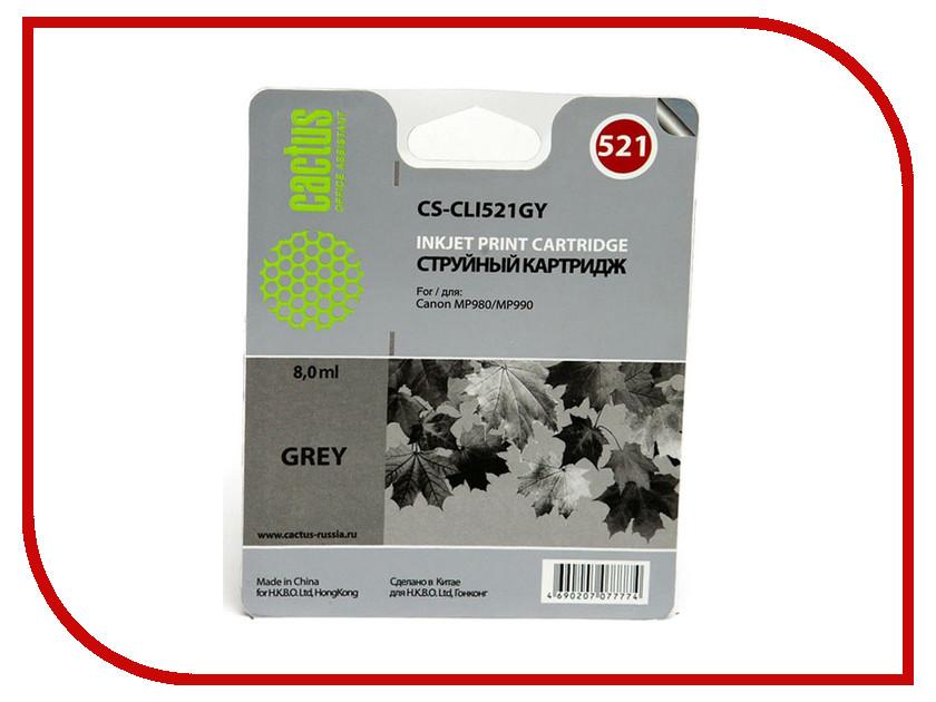 Картридж Cactus Grey для Pixma MP980/MP990 картридж совместимый для струйных принтеров cactus cs pgi29y желтый для canon pixma pro 1 36мл cs pgi29y