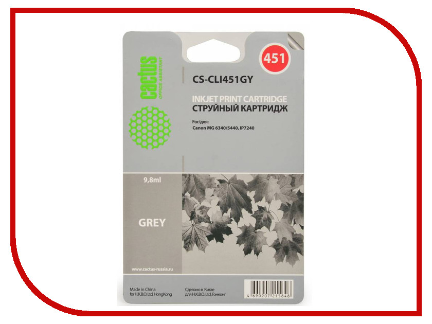 Картридж Cactus Grey для MG6340/5440/IP7240 cactus cs cli451c cyan струйный картридж для canon mg 6340 5440 ip7240