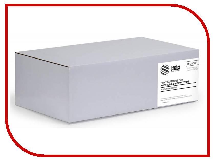 Картридж Cactus Black для LJ Pro M225dn/M201/M202 картридж cactus ce285ad ce285af black для hp lj p1102 p1102w m1130 m1132