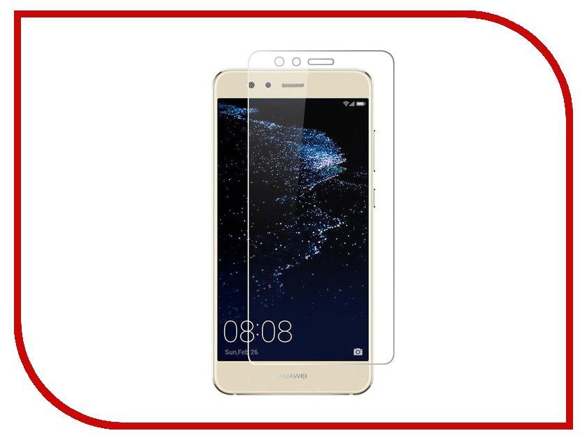 Аксессуар Защитное стекло Huawei P10 Plus Zibelino TG 0.33mm 2.5D ZTG-HUW-P10-PLS