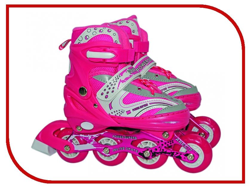Коньки 1Toy Navigator S 30-33 Т59725 Pink