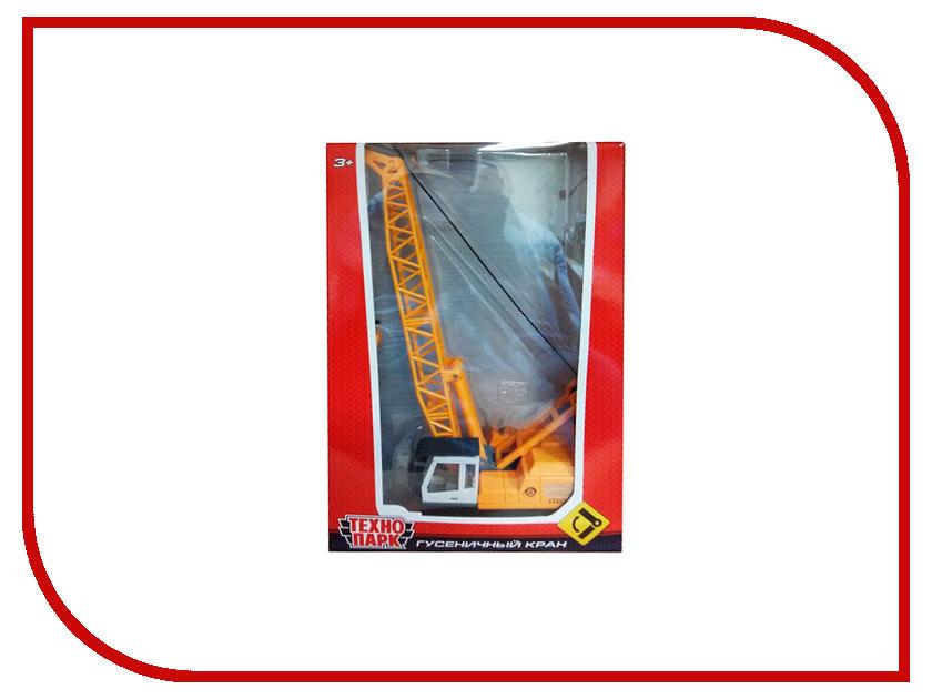Игрушка Технопарк Горстрой гусеничный кран 15293BLB технопарк самосвал горстрой 20 см u1402e 4