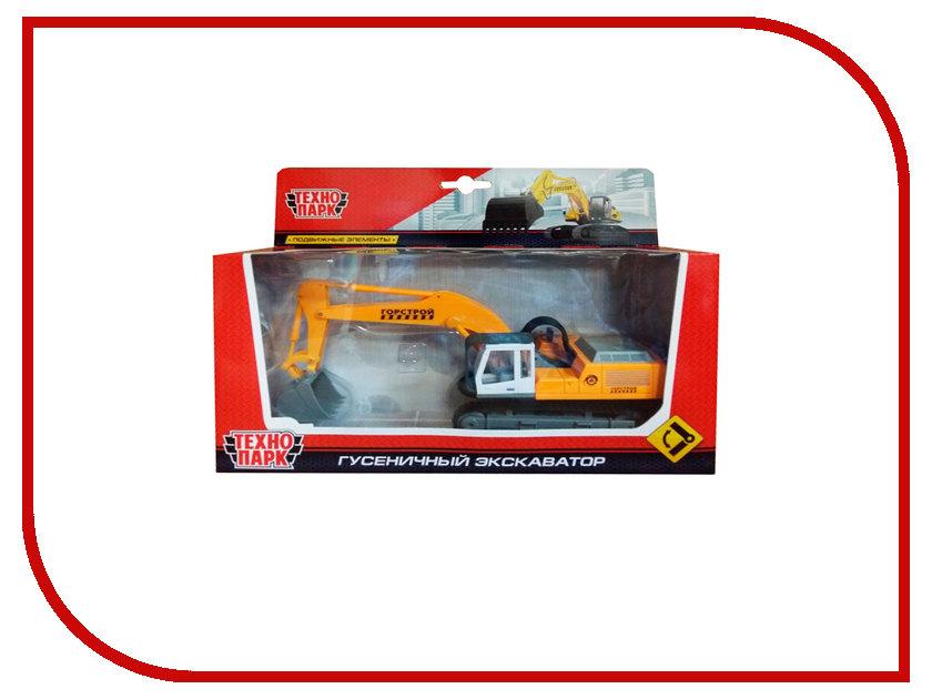 Машина Технопарк Горстрой гусеничный экскаватор 15043ALB конструктор дупло грузовик и гусеничный экскаватор