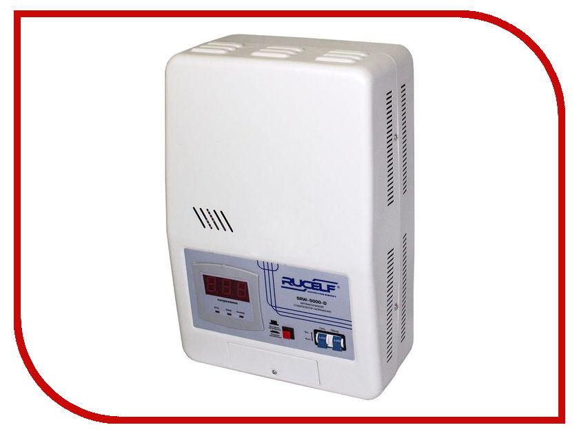 Стабилизатор Rucelf SRW-5000-D стабилизатор rucelf srw 5000va d