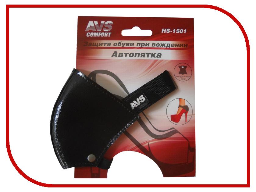 Аксессуар AVS HS-1501 Black A78262S автопятка