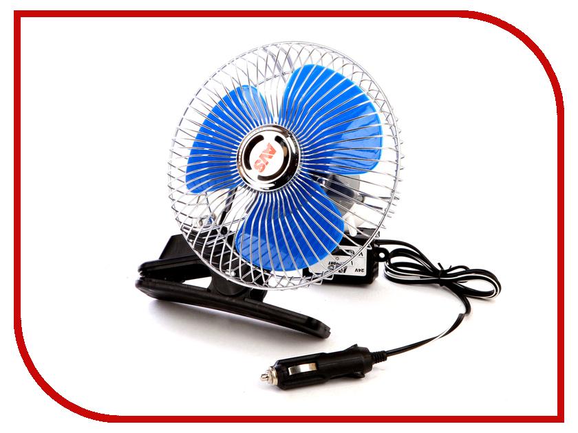 Вентилятор AVS Comfort 8043C 24V Silver 43467 аксессуар panasonic wes9064y1361 нож для 8078 8043