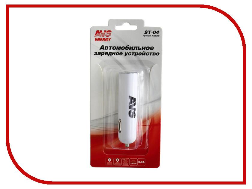 Зарядное устройство AVS ST-04 A78636S