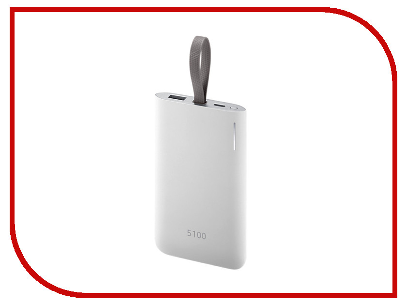 Аккумулятор Samsung Power Bank 5100 mAh Grey SAM-EB-PG950CSRGRU аккумулятор samsung power bank 5100 mah grey sam eb pg950csrgru