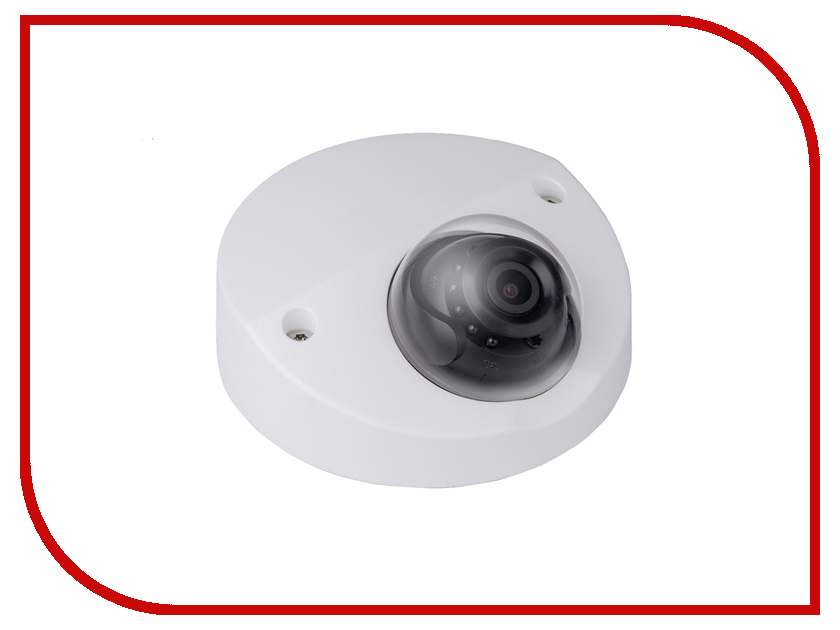 IP камера Dahua IPC-HDBW4220FP-0280B dahua asr1100b d