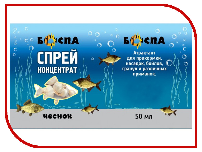 Приманка Ароматизатор Боспа Чеснок 50мл