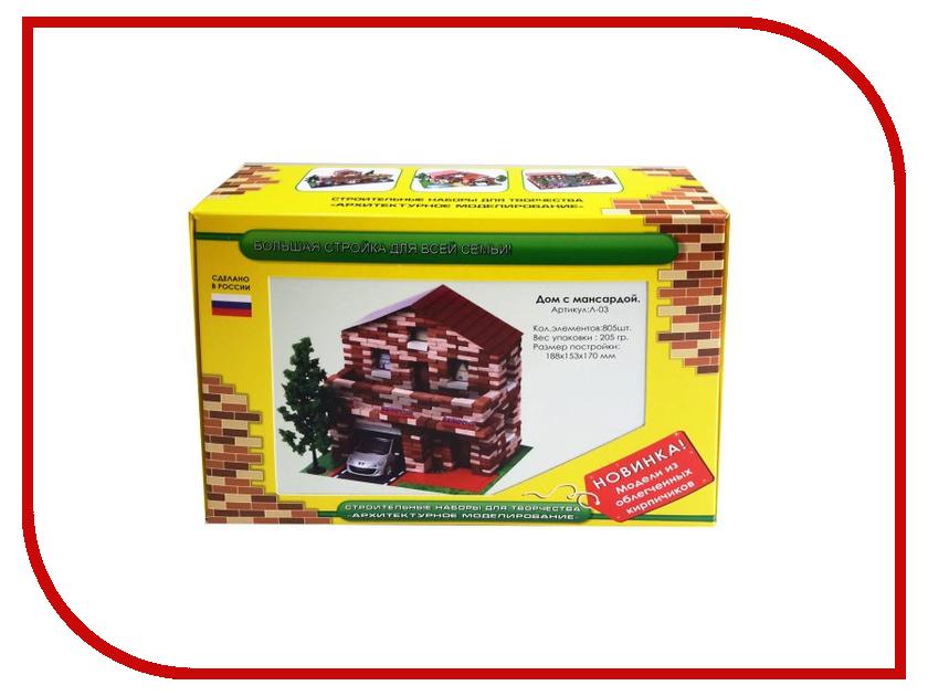 Конструктор Архитектурное моделирование Дом с мансардой 805 дет. Л-03 книга моделирование ногтей зеленова г с