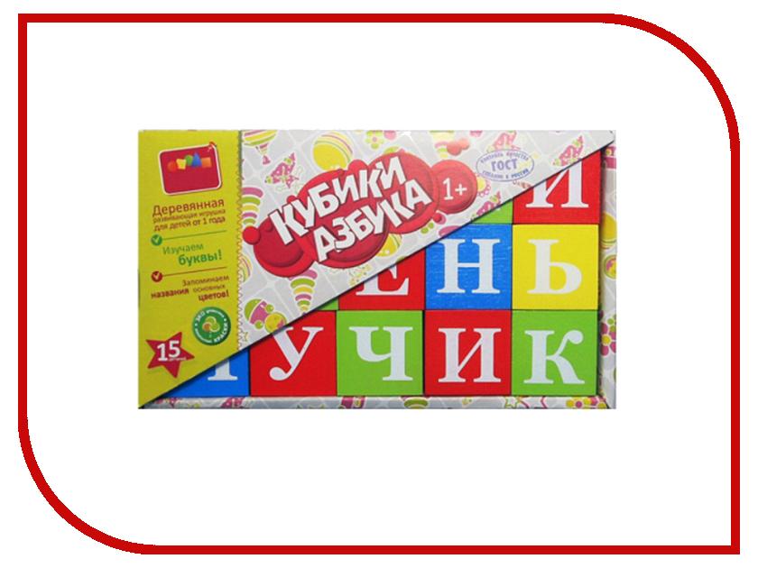 Игрушка Alatoys Кубики Азбука КБА1501 alatoys кубики азбука окрашенные 12 шт кба1202