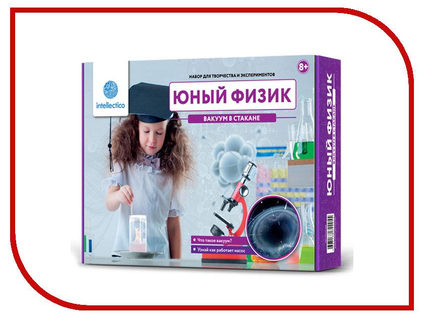 lm print профи вакуум sx 6070mp Игра Intellectico Юный физик Вакуум в стакане 205