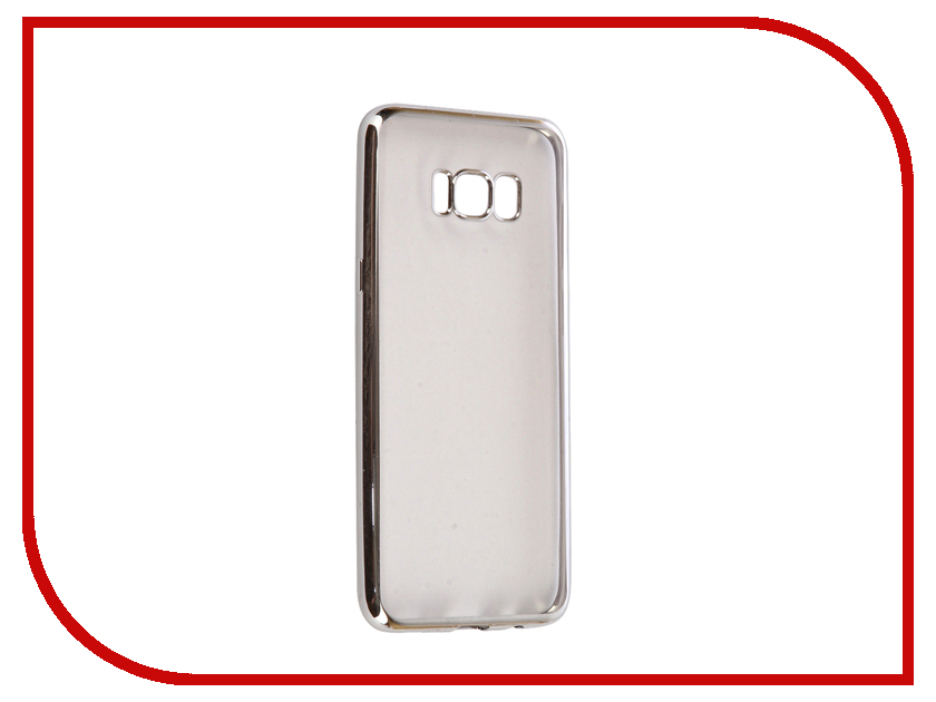 Аксессуар Чехол Samsung Galaxy S8 Plus iBox Blaze Silicone Silver frame оригинальный samsung galaxy s8 s8 plus nillkin 3d ap pro полноэкранный экранный протектор экрана