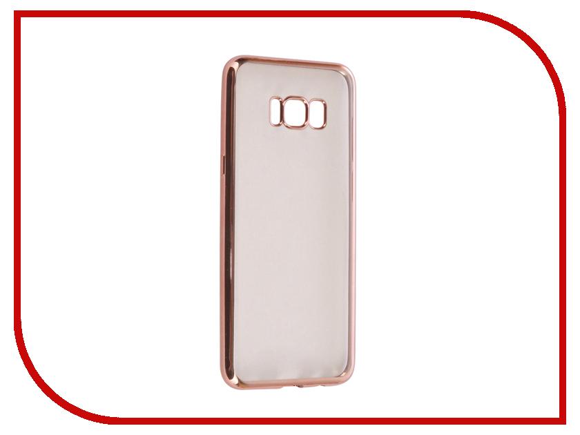 Аксессуар Чехол Samsung Galaxy S8 Plus iBox Blaze Silicone Pink frame оригинальный samsung galaxy s8 s8 plus nillkin 3d ap pro полноэкранный экранный протектор экрана