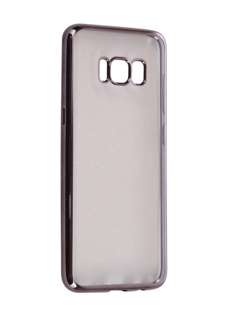все цены на Аксессуар Чехол iBox Blaze Silicone для Samsung Galaxy S8 Black frame онлайн