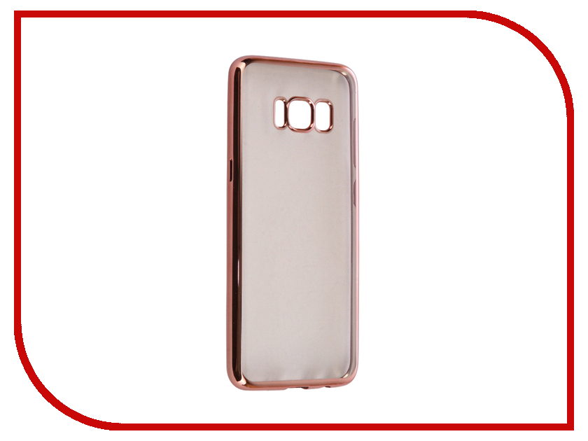Аксессуар Чехол Samsung Galaxy S8 iBox Blaze Silicone Pink frame