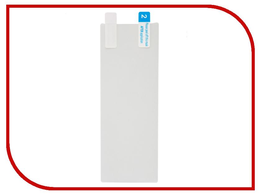 Аксессуар Защитная пленка Samsung Galaxy S8 5.8 Red Line матовая