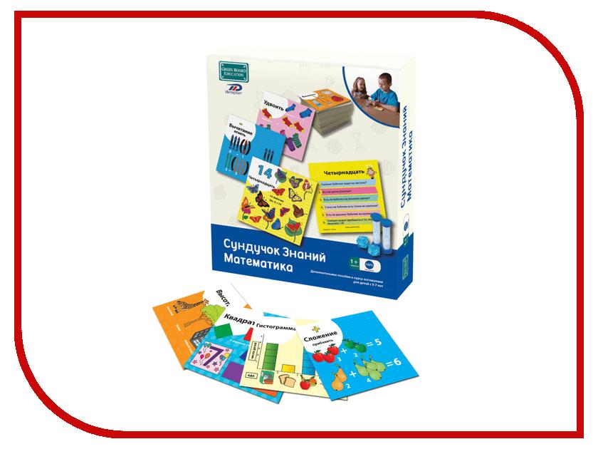 Настольная игра BrainBox Сундучок знаний Математика, дополнительное пособие 90760 сундучок знаний сундучок знаний вокруг света brainbox