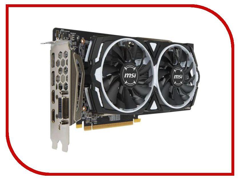 Видеокарта MSI Radeon RX 580 1366Mhz PCI-E 3.0 8192Mb 8000Mhz 256 bit DVI 2xHDMI HDCP RX 580 ARMOR 8G OC видеокарта asus amd radeon rx 580 1360mhz 4096mb 7000mhz 256 bit dvi hdmix2 hdcp dual rx580 o4g