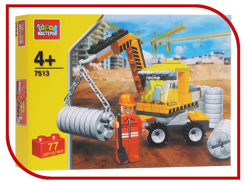 Конструктор Город Мастеров Кран AA-7513-R конструктор enlighten brick город 111 центр спасения мчс г13594