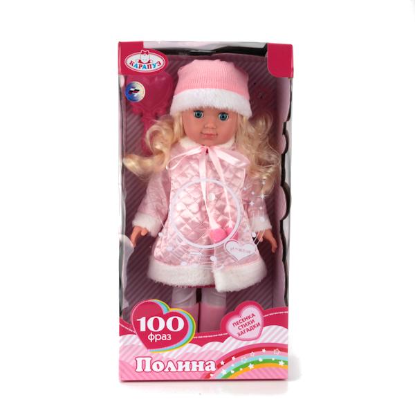 Кукла Карапуз POLI-04-A-RU