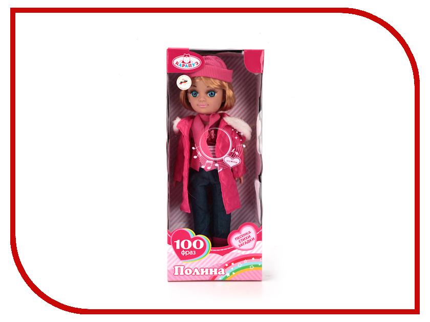 Кукла Карапуз Полина POLI-06-A-RU куклы карапуз кукла карапуз принцесса рапунцель 25 см