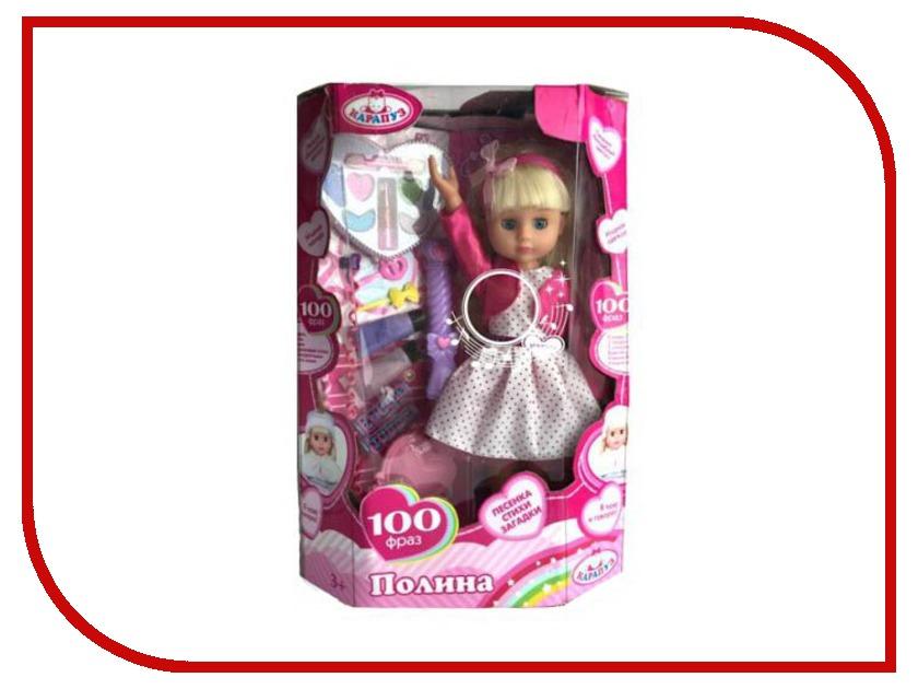 Кукла Карапуз POLI-01-B-RU карапуз кукла рапунцель со светящимся амулетом 37 см со звуком принцессы дисней карапуз